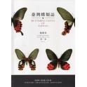 YU-FENG HSU & CHA-LUNG HUANG - BUTTERFLY FAUNA OF TAIWAN, Vol. 1: PAPILIONIDAE